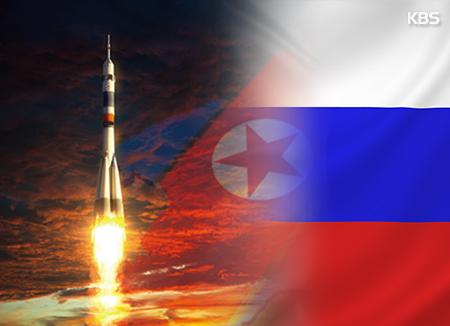 北韩最早在能5年内研发可飞达美国本土的洲际弹道导弹