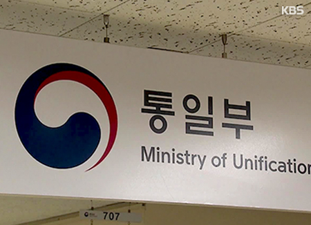 Seoul Completes Checkups on Defectors from N. Korea's Nuke Site