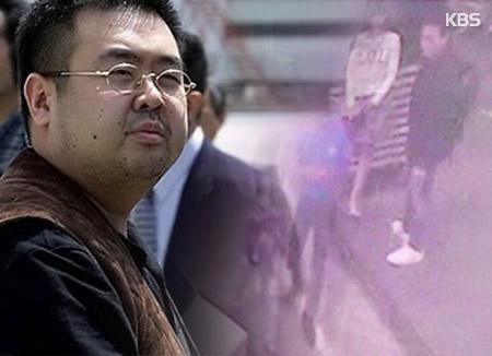 韓国政府 マレーシアに金正男氏関連資料を提供