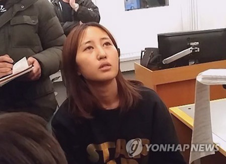 Denmark extradites South Korean woman in corruption probe