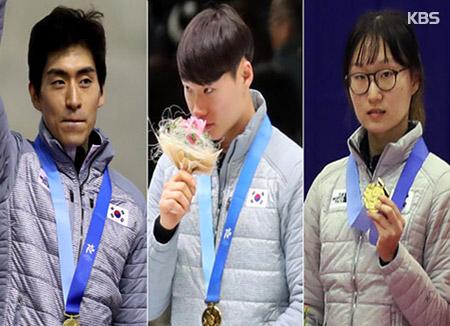 Pada Hari ke-2 Asian Games Musim Dingin, Korsel Meraih 5 Medali Emas