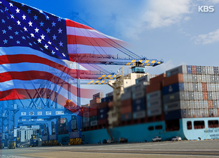 2月の対米輸入 増加率が3年間で最高