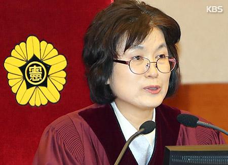 Lùi phiên biện hộ cuối cùng xét xử luận tội Tổng thống Park
