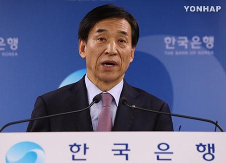 Ngân hàng trung ương Hàn Quốc duy trì lãi suất 1,25% sang tháng thứ tám