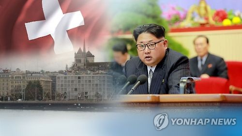 N. Korean Students Banned from Studying Science in Switzerland