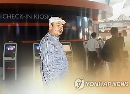 Pyongyang dénie toute implication dans le meurtre de Kim Jong-nam et dénonce un complot
