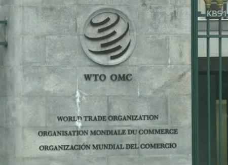 El Acuerdo de Facilitación del Comercio de la OMC entra en vigor