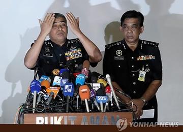 Xác định được loại chất độc gây ra cái chết của ông Kim Jong-nam
