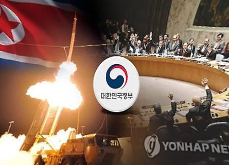 Dépôt du rapport de Séoul sur l'application de la résolution onusienne contre la Corée du Nord