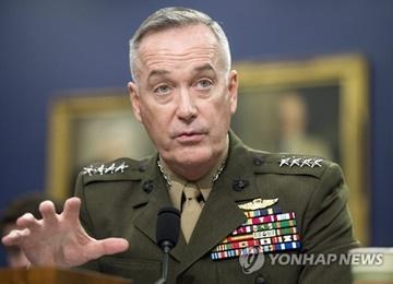 """Jefe militar de EEUU subraya el¨""""poder de disuasión ampliada"""""""