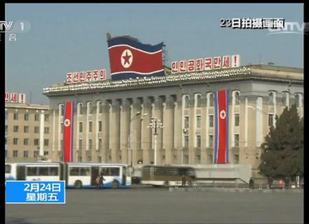 Пхеньян критикует США за требование увеличить расходы Сеула на содержание своих войск