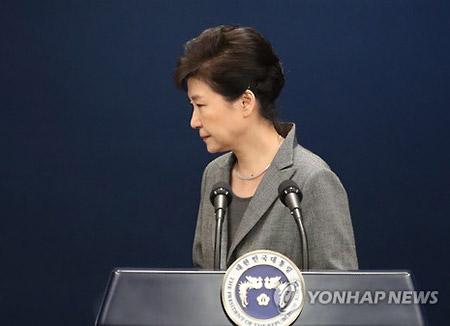 朴前大統領を起訴 関連捜査を終了