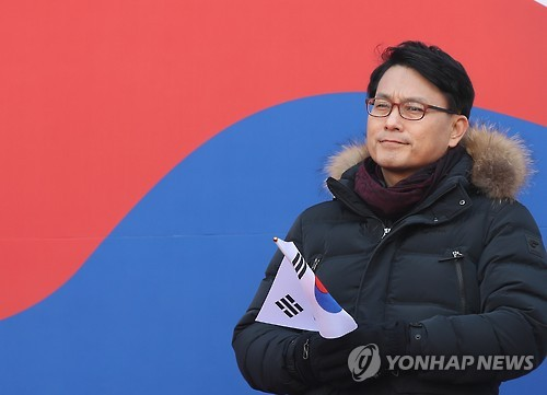 Pro-Park Faction Denies Rumor of Park's Resignation