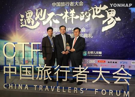 Пусан вошёл в список 10 мест, популярных среди китайских туристов