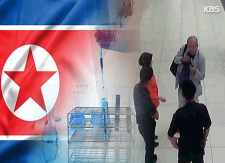Polizei: Giftgas VX für Ermordung Kim Jong-nams verwendet