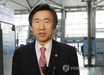Foreign Minister to Raise Voice on Issues of N. Korean Human Rights, Chemical Weapons