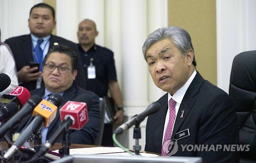 Malaysian Ministers Urge Re-examination of Diplomatic Ties with Pyongyang