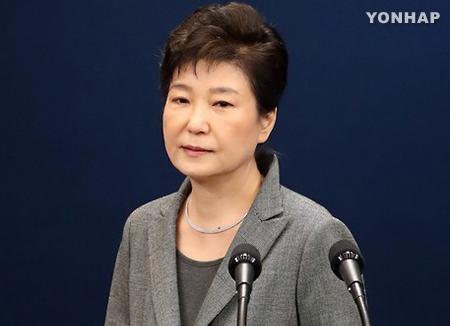 عقد جلسة المرافعة النهائية في محاكمة إقالة الرئيسة