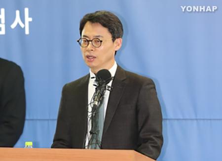 فريق التحقيقات المستقل يأسف لرفض هوانغ تمديد فترة عمله