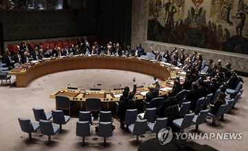 UNSC Condemns N. Korea for Attempts to Evade Sanctions