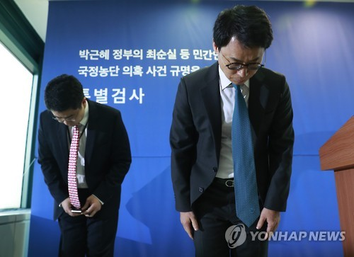 Independent Counsel Wraps up 70-day Probe into Choi Soon-sil Scandal