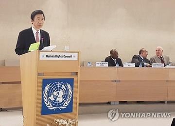 S. Korean Foreign Minister Denounces Death of Kim Jong-nam at UN