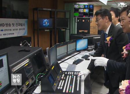 La KBS va être la 1ère chaîne de télévision terrestre à diffuser ses programmes en UHD