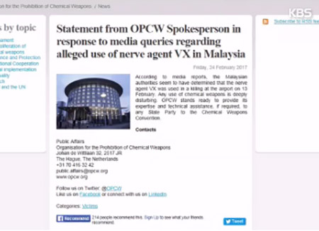 OPCW Ready to Provide Assistance in Investigation into Kim Jong-nam Murder