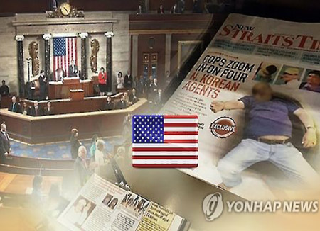Pyongyang critica a EEUU por querer incluirle como patrocinador del terrorismo