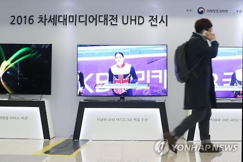 KBS Begins Test Services of UHD Broadcast