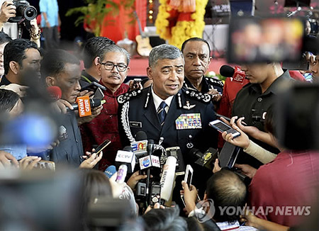 Malaysian Police to Charge 3 Suspects with Murder in Kim Jong-nam Death