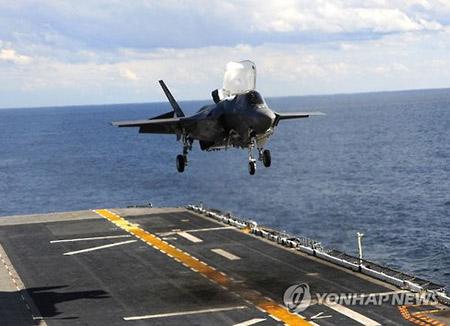 Reuters: Lockheed Martin Nears Deal to Sell 440 F-35 to 11 Countries