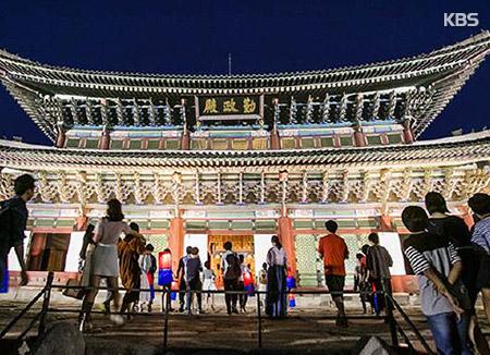 В праздничные дни королевские дворцы и музеи можно посетить бесплатно или скидкой