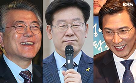 민주 대선주자 합동토론 '격론'...자유한국당도 19일 첫 토론