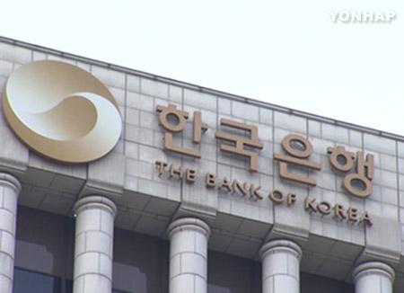 韓日通貨スワップに努力 金融リスクへの備え強化