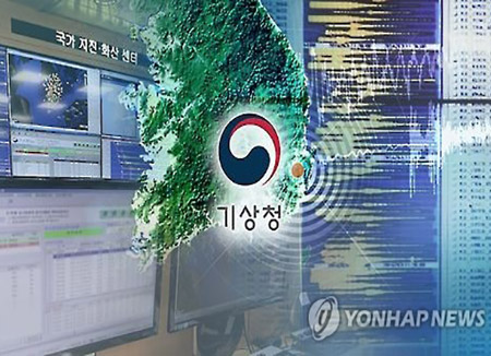 Erdbeben im Ostmeer und in Gyeongju gemeldet