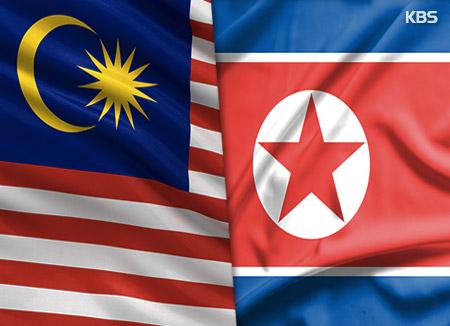 マレーシアと北韓が交渉中