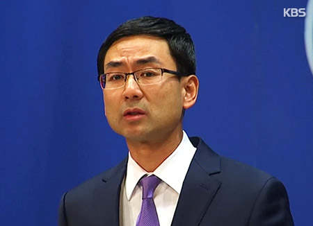 China Urges S. Korea, US to Remove THAAD Equipment