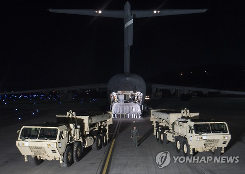 [KBS-Yonhap Survey] Majority in Support of THAAD
