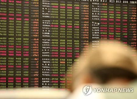 El KOSPI cierra a la baja por la salida del capital extranjero