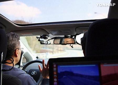ネイバー 「自動運転車の初の道路走行に成功」