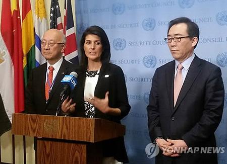 """[북한] 헤일리 美유엔대사 """"북한 도발에 모든 옵션 검토"""""""