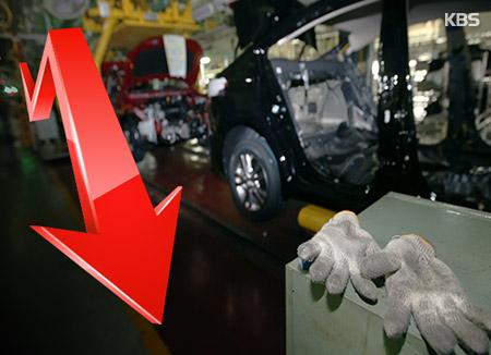 تراجع حجم إنتاج السيارات في كوريا الجنوبية للعام الثاني على التوالي