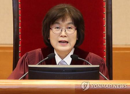 La presidenta Park Geun Hye es destituida de su cargo