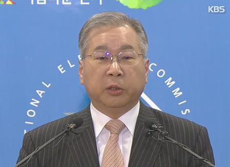 Ketua KPU: Pilpres Harus Jadi Kesempatan untuk Perdamaian dan Persatuan