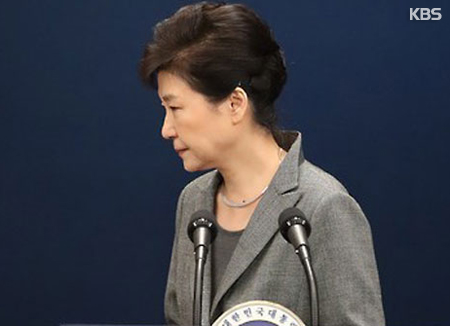 検察 「大統領府や朴槿恵氏自宅の家宅捜索は不要」