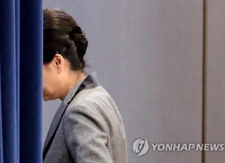 Staatsanwaltschaft lädt möglicherweise diese Woche Ex-Präsidentin Park vor