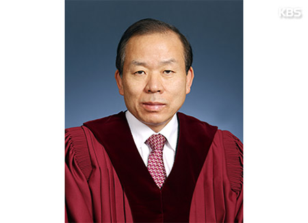 Moon Taps Acting Chief Justice to Lead Constitutional Court