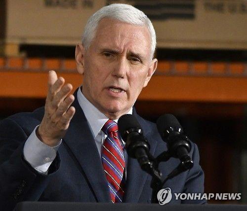 ペンス米副大統領 4月に韓国などアジア4か国歴訪