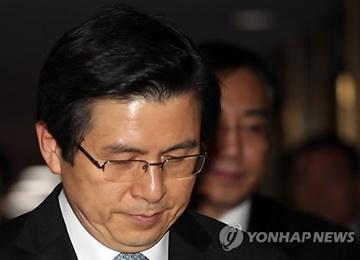 Hwang Kyo-ahn Tidak akan Mencalonkan Diri dalam Pemilihan Presiden